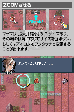 Advance Wars: Days of Ruin - Japanese Language Enabler