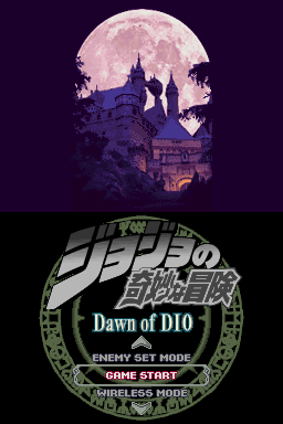 Castlevania: Dawn of Dio