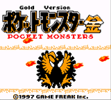 Pokemon Gold 1997 Spaceworld Fixes