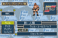 Final Fire Pro Wrestling Restoration