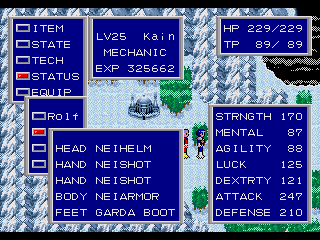 Phantasy Star II Modernization