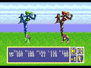 Phantasy Star III Color Hack