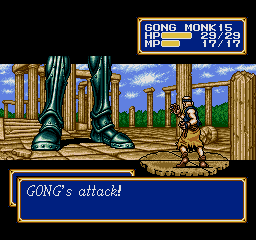 Shining Force II - Gong edition