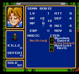 Shining Force 2, Challenge Mode