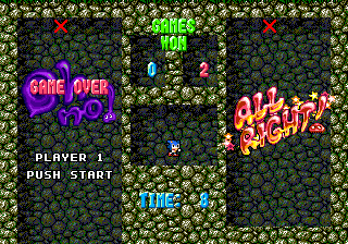 Dr. Robotnik's Mean Bean Machine - DX Edition