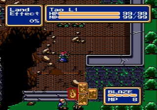 Shining Force - Cheaters Edition
