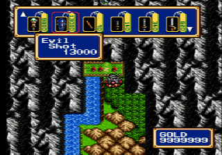 Shining Force II - Cheaters Edition