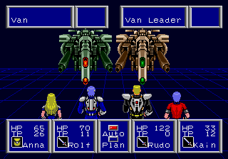 Phantasy Star II Improvement