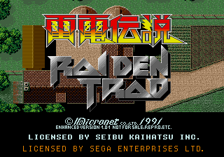 Raiden Trad - arcade style tiles/sprites/colors