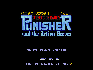 The Punisher in the Streets of Rage