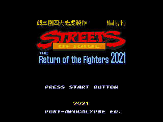 SOR2 - the Return of the Fighters 2021: Post-Apocalypse Edition