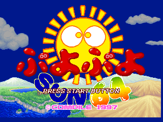 Puyo Puyo Sun 64 Full Voice (Japanese)