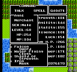 Dragon Warrior 3 Hardtype