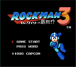 Megaman 3 - Speed patches
