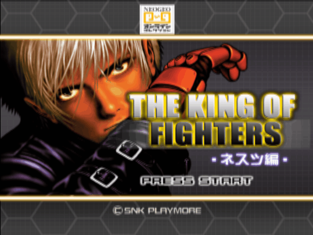 The King of Fighters NESTS Collection - Boss Hack Fix