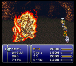 Final Fantasy VI - T-Edition + EX