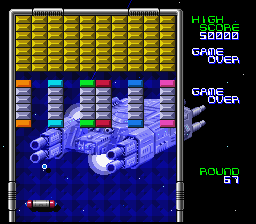 Arkanoid - The Lost Levels Compact 1
