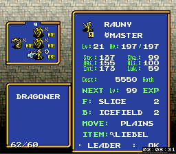 Dragoner/Dragon Master Fix