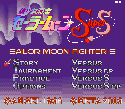 Sailor Moon Fighter S