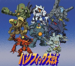 SRW4 - from Pacific rim
