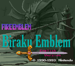 Biraku Emblem: English Translation