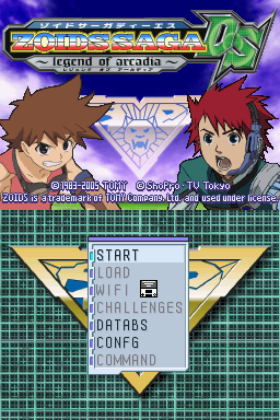 Zoids Saga DS: Legend of Arcadia