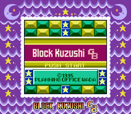 Block Kuzushi GB