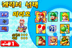 Romhackingnet Translations Mario Kart Super Circuit