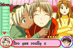 Love Hina Advance