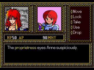 Phantasy Star II: Anne's Adventure