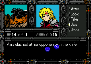 Phantasy Star II: Amia's Adventure
