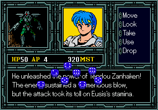 Phantasy Star II: Yushis's Adventure