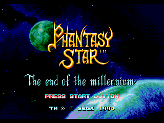 Phantasy Star IV General Improvement
