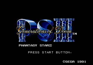 Phantasy Star III General Improvement