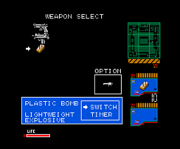 Metal Gear 2: Solid Snake (MSX2)