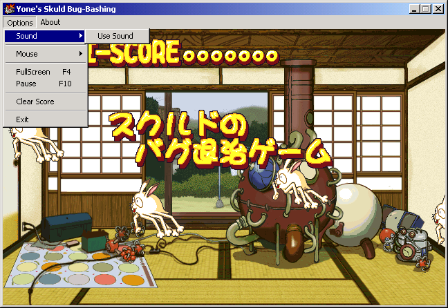 Skuld no Bug Taiji Game