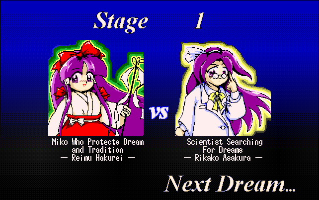 Touhou Yumejikuu: Phantasmagoria of Dim. Dream