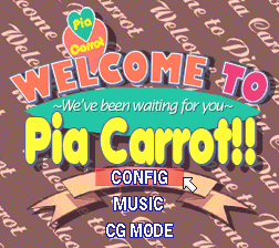 Welcome to Pia Carrot