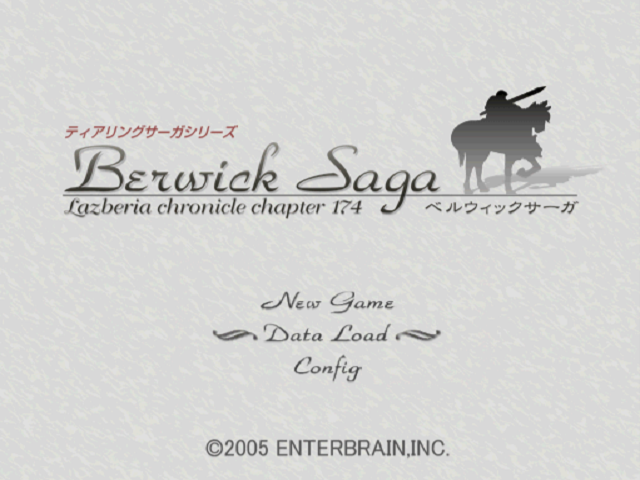 Tear Ring Saga Series: Berwick Saga - Lazberia Chronicle Chapter 174