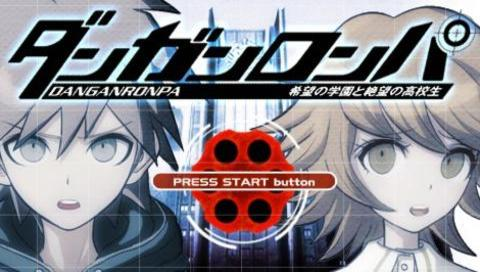 Romhacking net - Games - Danganronpa: Kibou no Gakuen to