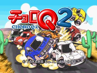 Romhacking Net Games Choro Q 2