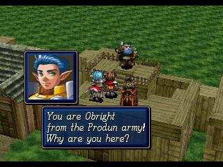 Romhacking.net - Translations - Shining Force III: Scenario 1