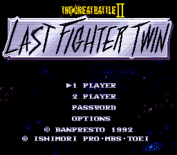 The Great Battle II: Last Fighter Twin