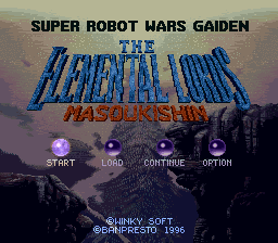Super Robot Taisen Gaiden: Masou Kishin - The Lord of Elemental