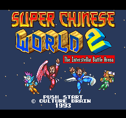Super Chinese World 2