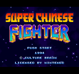 Super Chinese Fighter