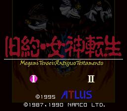 Title Screen