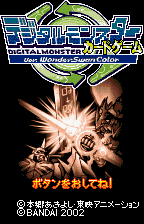 Digital Monster Card Game Ver. WonderSwan Color