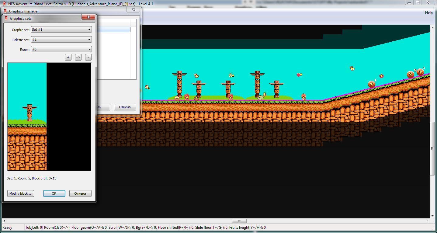 NES Hudson's Adventure Island I Level Editor