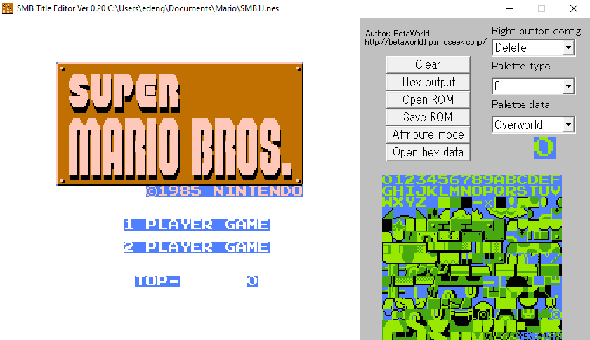SMB Title Screen Editor (English)